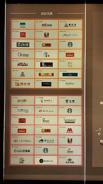 誠品站前店-4.jpg