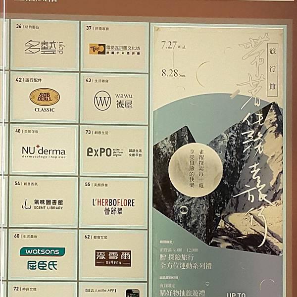 誠品站前店-10.jpg