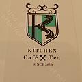 k kitchen 南陽街026.jpg