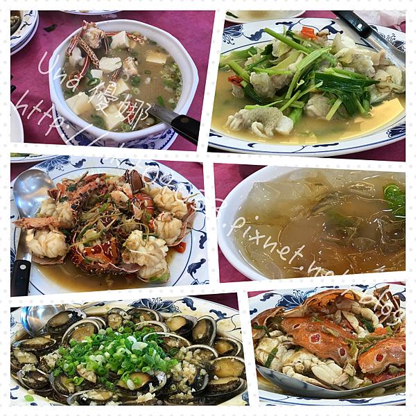 瑞芳鼻頭角海園活海鮮餐廳1.png