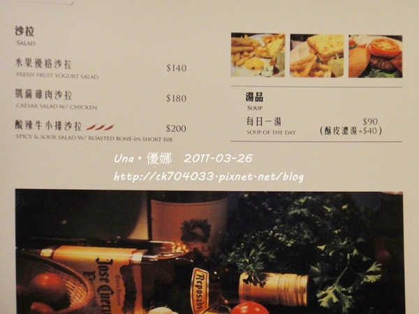 kiki cafe菜單7.jpg