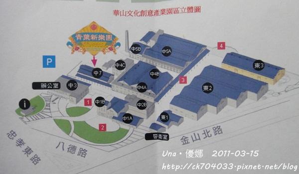 青葉新樂園位置圖.JPG