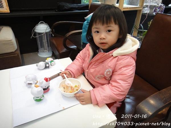 台中新社蘭亭17.JPG