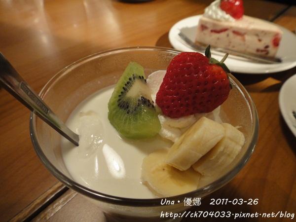 kiki cafe-鮮奶酪1.JPG