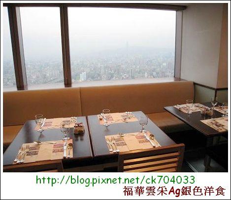 Ag銀色洋食1.jpg