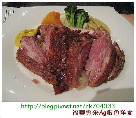Ag銀色洋食25(主菜-德國酸菜豬腳).jpg