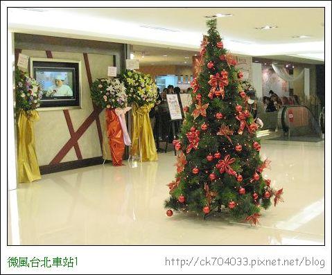 微風台北車站1.jpg