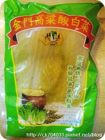 金門高梁酸白菜1.jpg