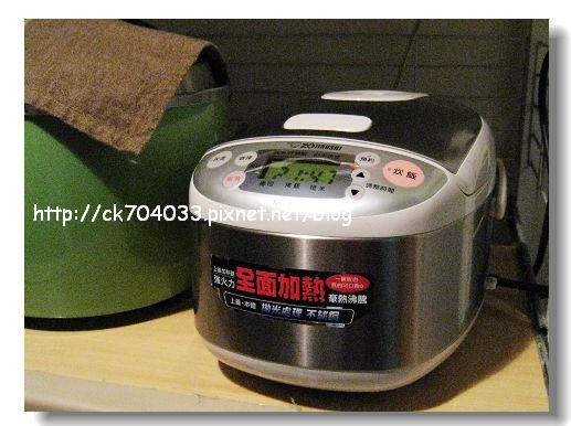 象印電子鍋 NS-LAF05.jpg