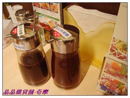 胡椒廚房-牛排醬.JPG