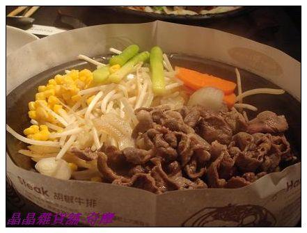 胡椒廚房-特選鐵板涮羊肉.JPG