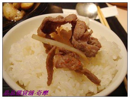 胡椒廚房-特選鐵板涮羊肉1.JPG