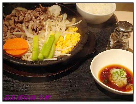 胡椒廚房-特選鐵板涮羊肉(蘿蔔泥).JPG