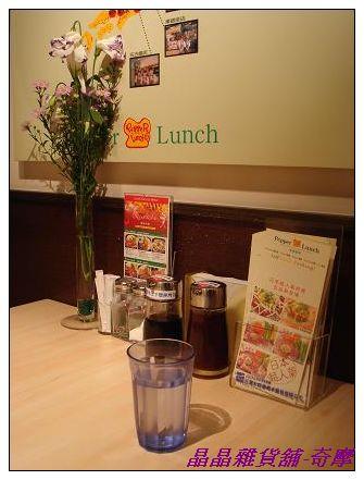 胡椒廚房-站前店1.JPG