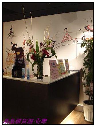 胡椒廚房-站前店5.JPG