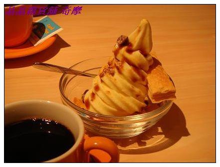 胡椒廚房-黑蜜黃粉霜淇淋.JPG