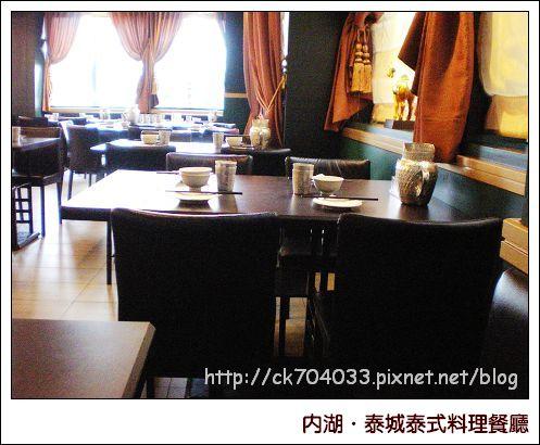 內湖.泰城泰式料理餐廳.jpg