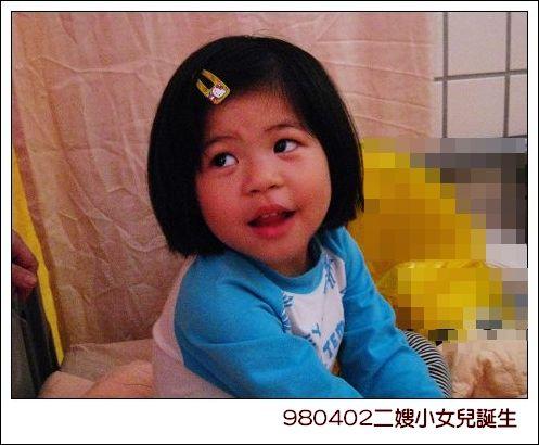 980402二嫂小女兒誕生3.jpg