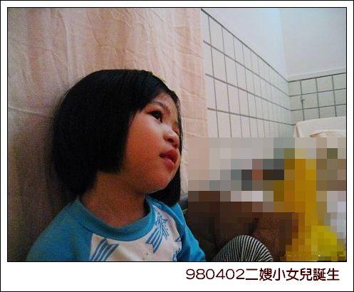 980402二嫂小女兒誕生4.jpg