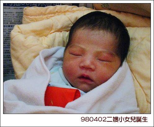 980402二嫂小女兒誕生7.jpg