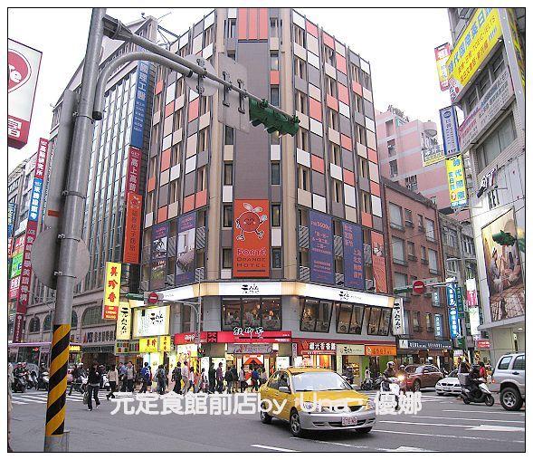 2元定食館前店.jpg