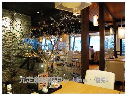8元定食館前店.jpg