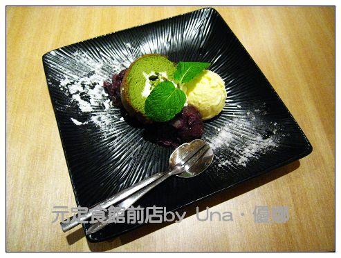 22元定食館前店.jpg