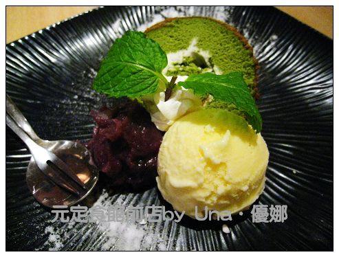 23元定食館前店.jpg