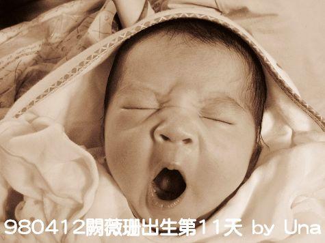 闕薇珊出生第11天-2.jpg