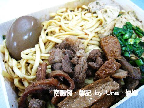 6南陽街.馨記 (客家古早味炒麵).jpg