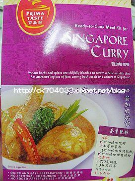 1百勝廚新加坡咖哩醬包.咖哩雞.jpg