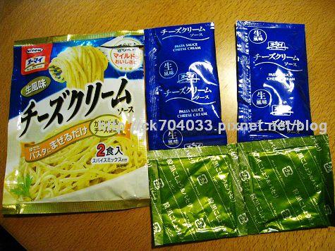 NIPPN生風味麵醬(起士奶油).jpg