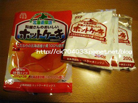 2用平底鍋煎鬆餅餅.jpg