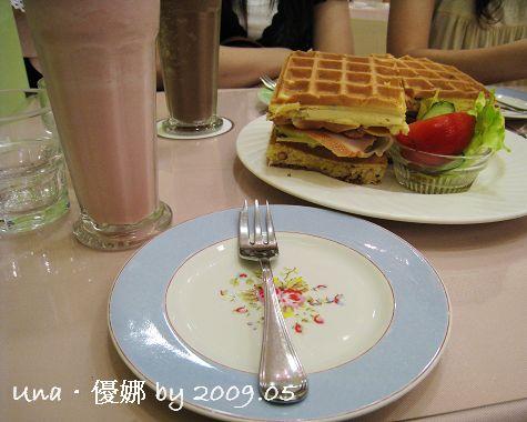 SOGO復興店-露意蕬咖啡1.jpg