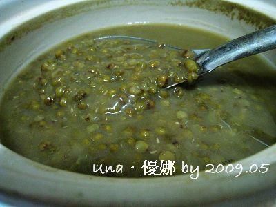 綠豆湯.jpg