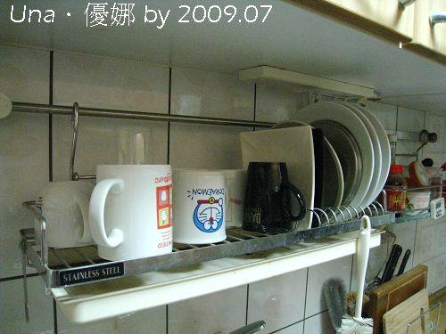 7我的廚房.jpg