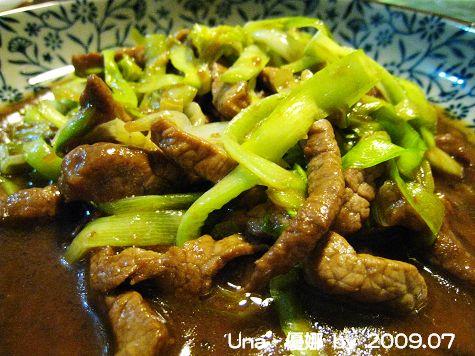 1韭黃牛肉.jpg