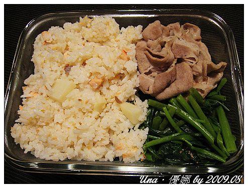 鮭魚竹筍飯1.jpg