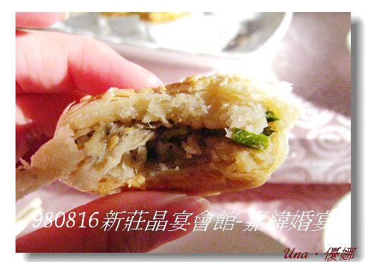 980816新莊晶宴會館-(蘿蔔絲餅).jpg