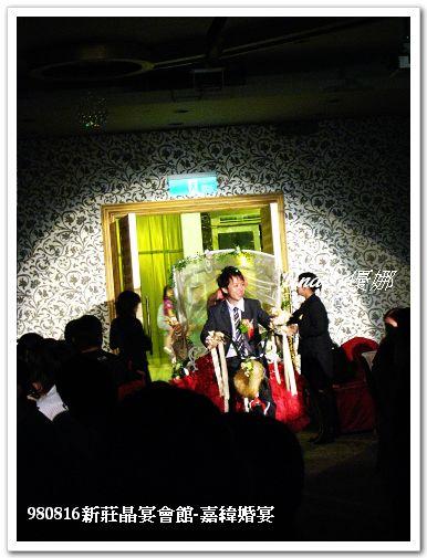 6新莊晶宴會館-嘉緯婚宴.jpg