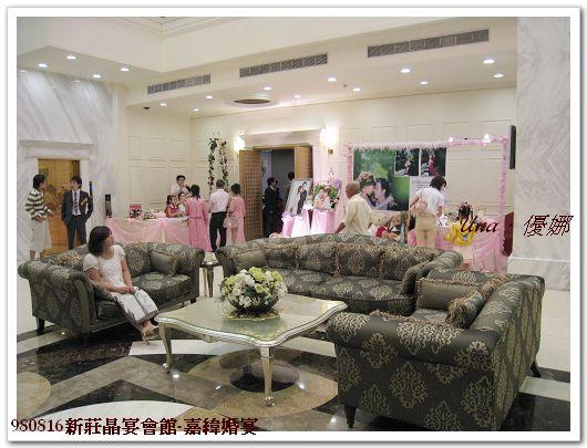 980816新莊晶宴會館-嘉緯婚宴2.jpg