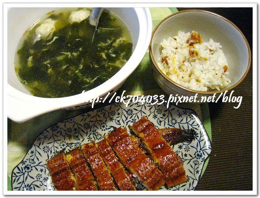 980906星期日的午餐-鰻魚飯.jpg
