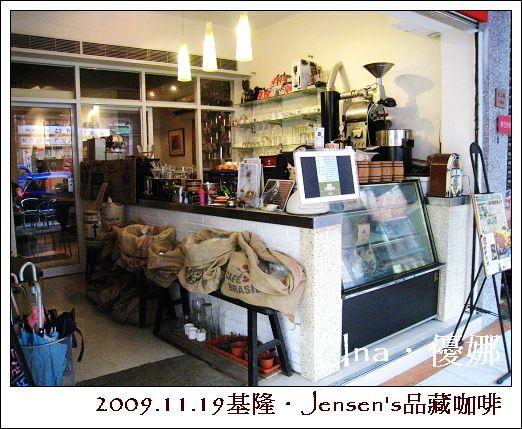 基隆.Jensen's品藏咖啡1.jpg