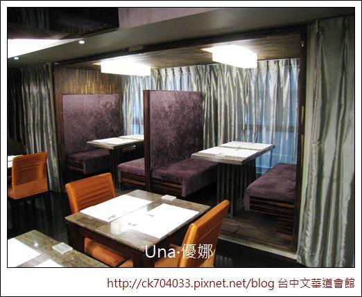 台中文華道會館餐廳2.jpg
