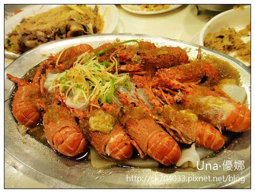 全家福海鮮餐廳-新店店9.jpg