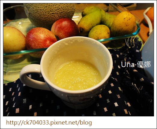 cuisinart食物(蔬果)調理機-蜂蜜蘋果芭樂汁6.jpg