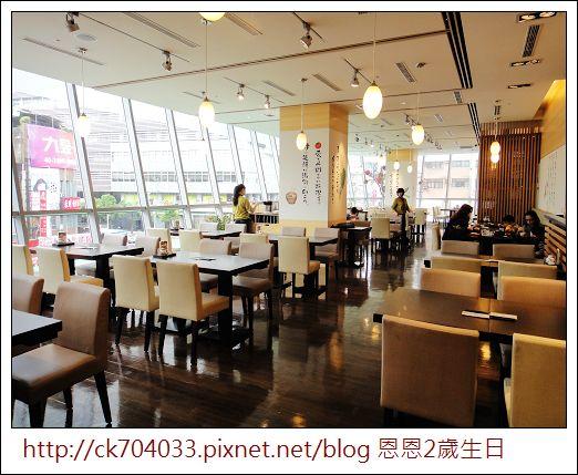 元定食‧大坪林店‧恩恩2歲生日聚餐2.jpg
