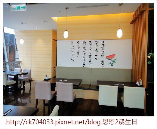 元定食‧大坪林店‧恩恩2歲生日聚餐3.jpg