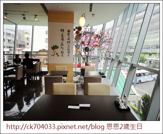 元定食‧大坪林店‧恩恩2歲生日聚餐4.jpg