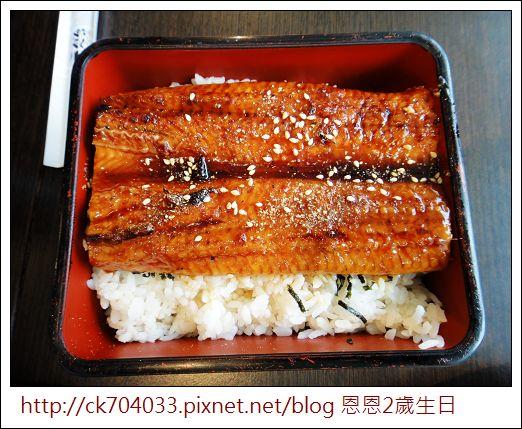 元定食‧大坪林店‧恩恩2歲生日聚餐13.jpg